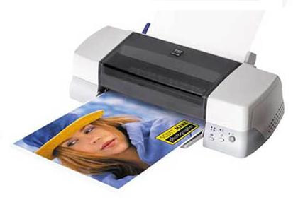 Epson Stylus Photo 1270 Ink Cartridges