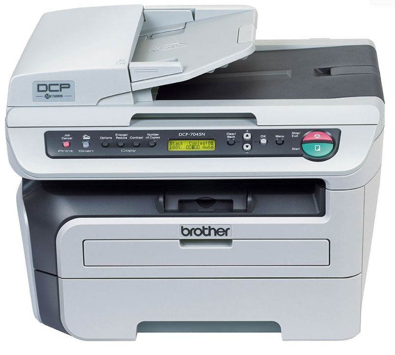 Brother DCP-7045N Toner Cartridges