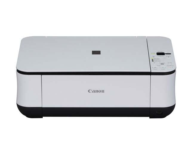 Canon Pixma MP252 Ink Cartridges