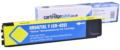 Compatible High Capacity Yellow HP 971XL Ink Cartridge - (CN628AE)