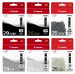 Canon PGI-29 Monochrome Ink Cartridge Multipack - (4868B018)