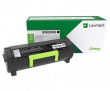 Genuine Lexmark 51B2000 Black Return Program Toner Cartridge (Lexmark 51B2000 Laser Printer Cartridge)