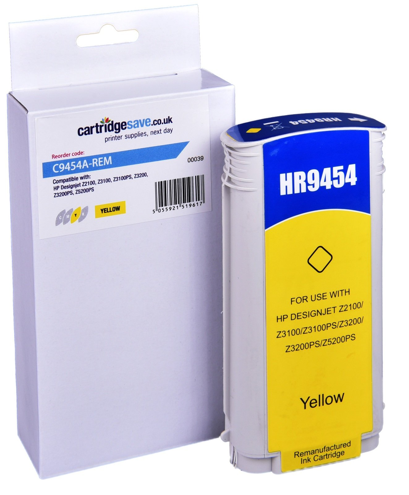 Compatible Yellow HP 70 Ink Cartridge - (C9454A)