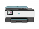HP Officejet Pro 8025 Ink Cartridges
